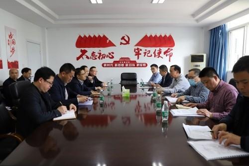 南充衛健委領導來閬中進行健康扶貧掛牌督戰