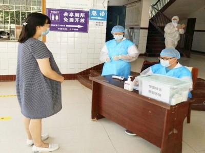 牢筑防護屏障 保障母嬰安全——洪山鎮中心衛生院開展應急演練