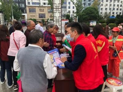 個人信息保護好,遠離詐騙和騷擾——閬中市總工會開展個人信息保護日主題宣傳活動