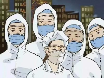 閬中市疫情防控指揮部辦公室緊急提示您六件事……
