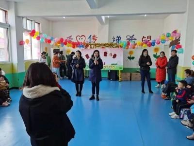 新年來臨之際,閬中市委領導看望慰問康復機構殘疾兒童