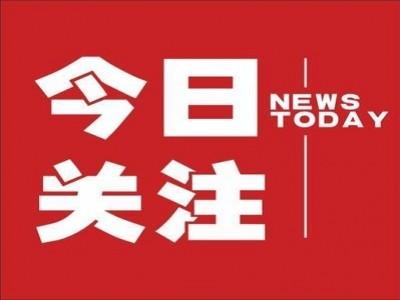 """埡口社區全面開展""""三禁""""工作"""