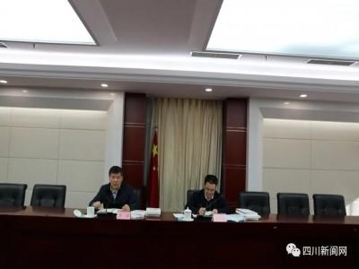 羅強副省長專題研究紅軍長征(四川段)革命文物保護利用工作